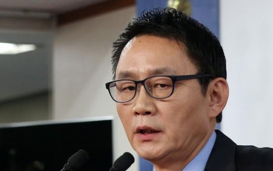 박근혜 정부, 삐걱거리는 출발