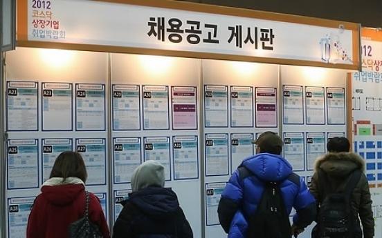 한국 노동생산성 하락폭 OECD 최고수준