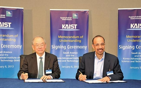 KAIST, Aramco sign agreement to develop carbon storage technology