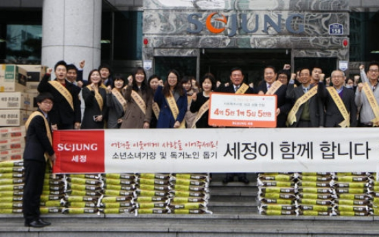 Sejung spreads holiday cheer to seniors living alone