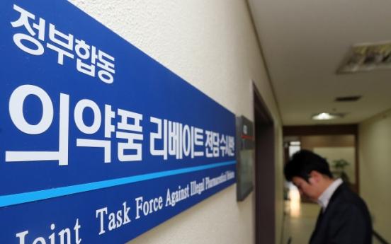 [Newsmaker] CJ suspected of bribing doctors