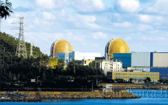 Park's nuclear power plan triggers safety concerns