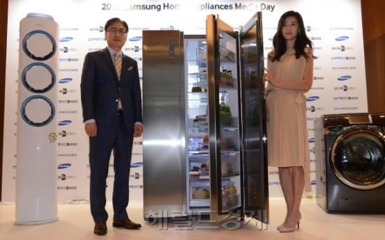 [Photo News] Aiming for top in home appliances
