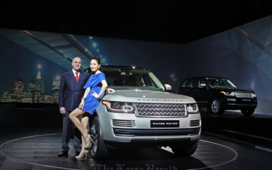 [Photo News] All New Range Rover