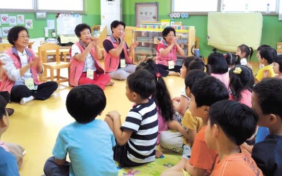 Welfare, public safety focus of Park's agenda