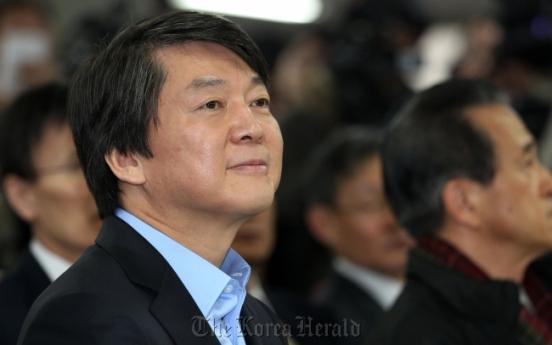 [Newsmaker] Ahn's return challenges progressives