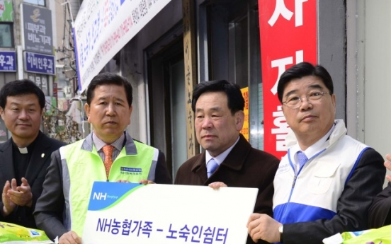 [Photo News] Aid for the unsheltered