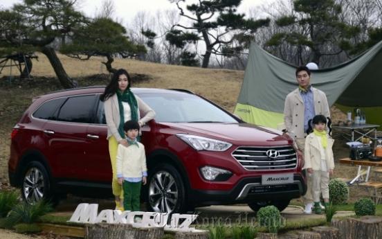 [Photo News] Hyundai's new SUV