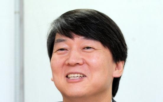 [Newsmaker] Ahn's return signals greatest challenge yet