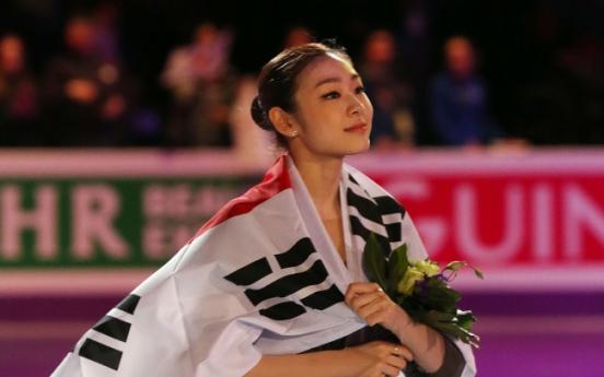 '피겨퀸' 김연아, 세계선수권대회 우승