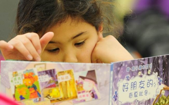 U.S. schools embrace 'immersion' Chinese lessons supported by Beijing