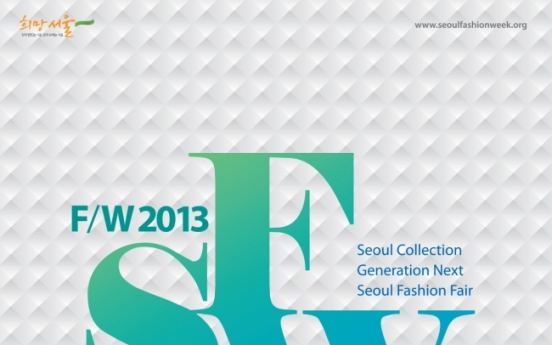 Seoul Fashion Week begins next week