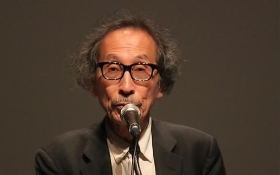 [Newsmaker] Scholar urges Tokyo to give up on Dokdo