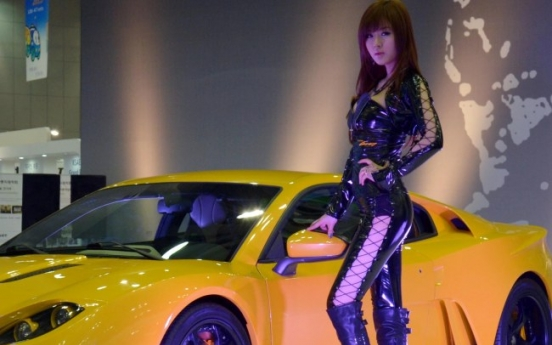 [Photo News] Seoul Motor Show