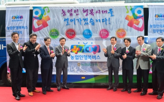 NongHyup launches joint welfare project for farmers