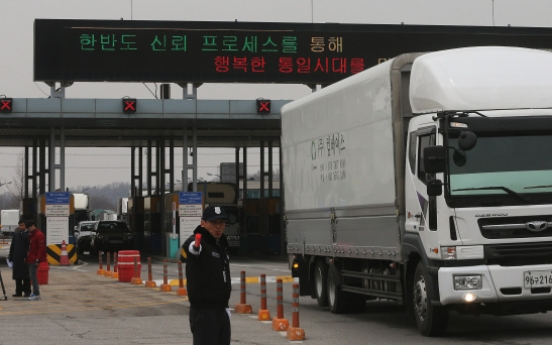 S. Korean workers' departure to Kaesong complex delayed