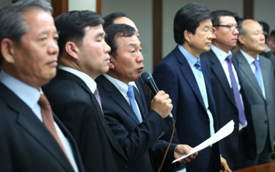 [Newsmaker] SMEs in Gaeseong fall victim to tensions