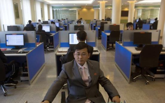 [Newsmaker] N.Korea bureau, command of cyber warfare