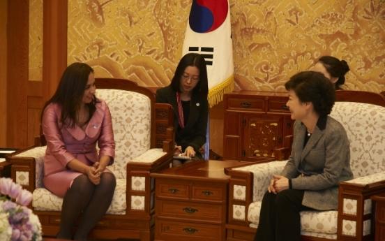Peru marks 50th anniversary of Korea ties