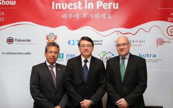 Peru's economy to see strong growth in 2013