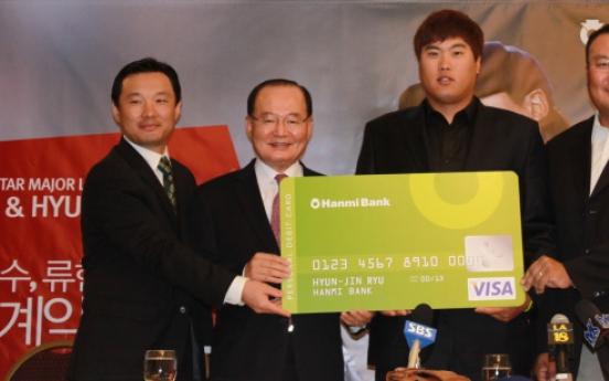 Ryu to establish 'HJ99' charity fund for children