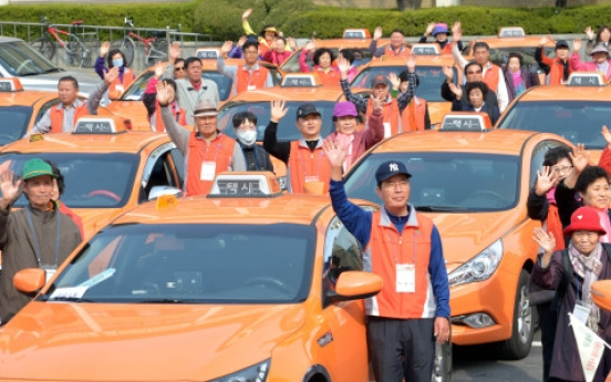 [Photo News] Cabbies's service