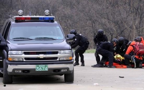 [Photo News] Antiterror drills
