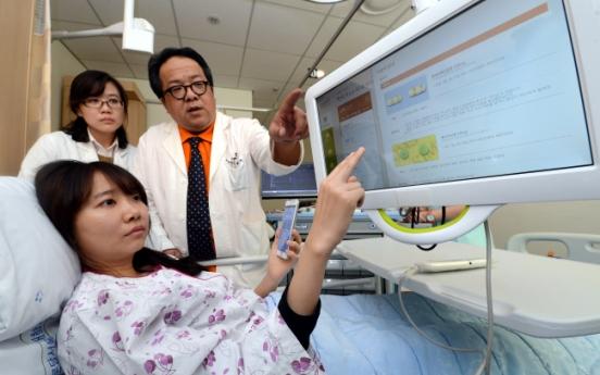 [Photo News] Smart hospital