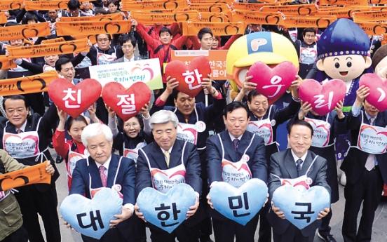 [Photo News] Kindness to foreign tourists