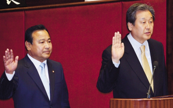 [Photo News] New lawmakers