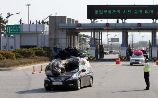 Seoul focuses on safety of Gaeseong assets, compensation to firms