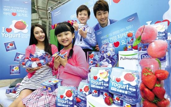 [Photo News] Yummy yogurt