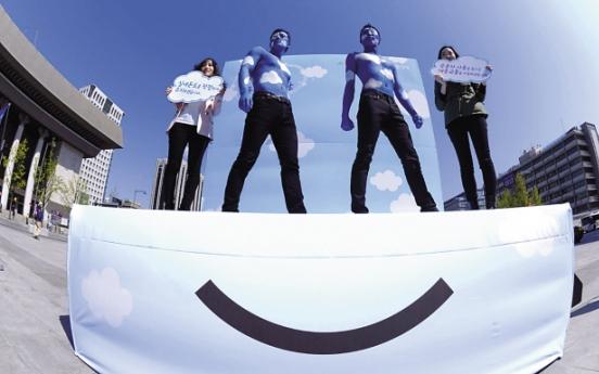 [Photo News] Clean air campaign