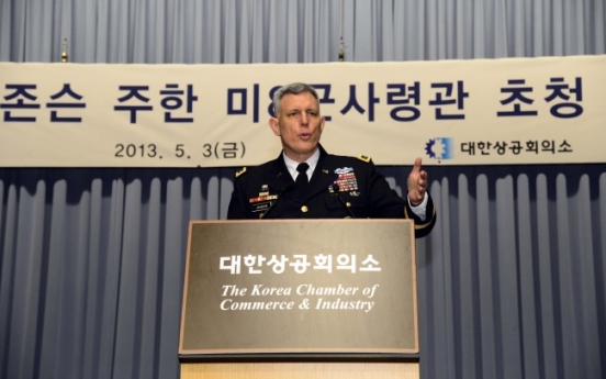 U.S. general says wartime control transfer 'on track'