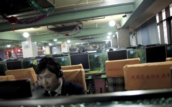 [Newsmaker] Spying claims strain U.S.-China ties