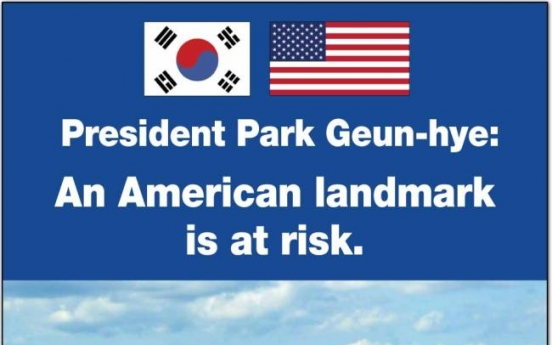 U.S. conservationists posts ad at President Park