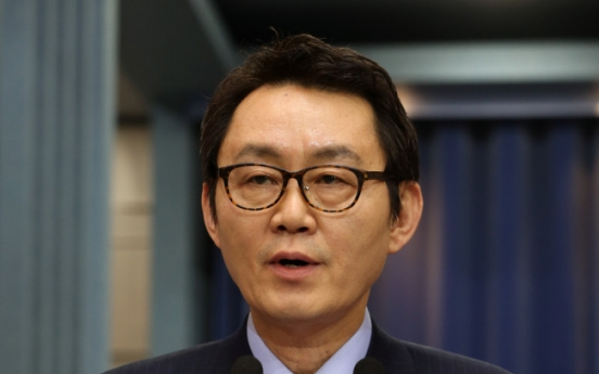 Park sacks spokesman Yoon