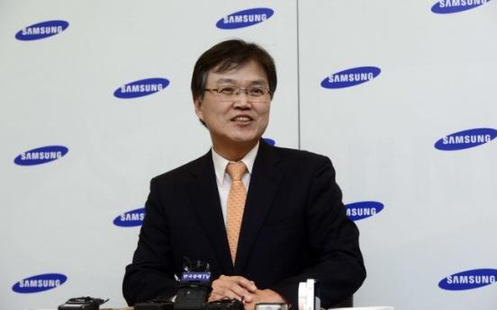 [Newsmaker] New Samsung body eyes  Nobel laureates