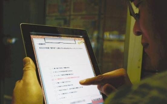 Online campaigns get head start in Japan