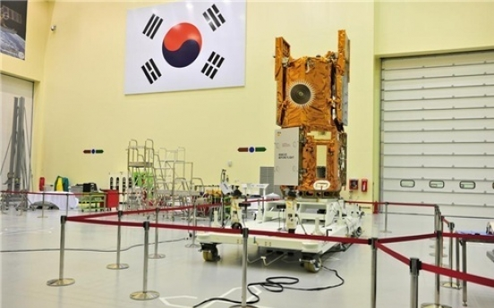Korea to launch first radar observation satellite in Aug.