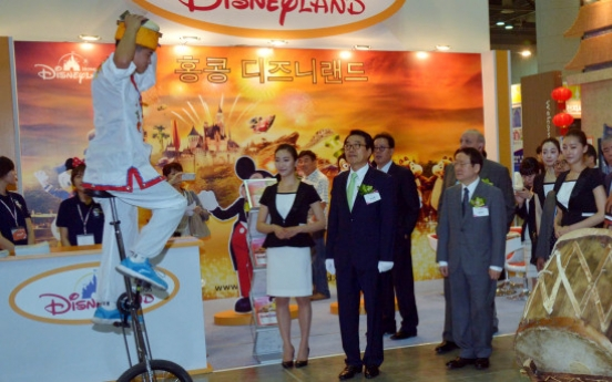 [Photo News] Tourism expo