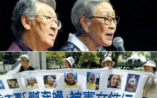 [Newsmaker] Osaka mayor hurts Japan's image, his future