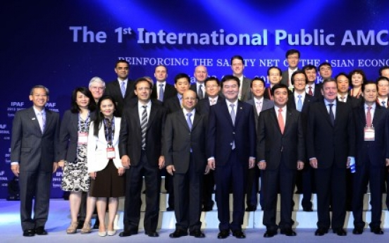 [Photo News] Public asset management forum