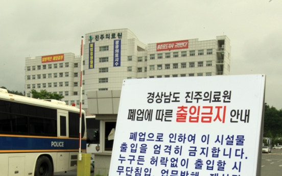 [Newsmaker] Governor closes public hospital