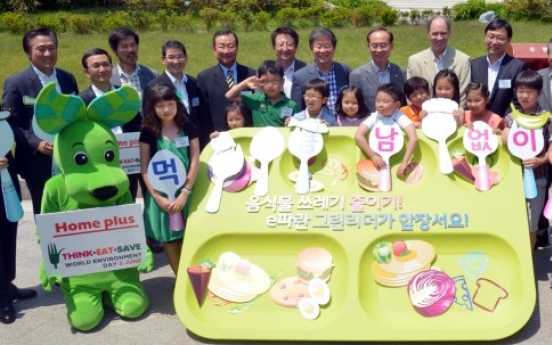 [Photo News] Campaign for cutting food waste