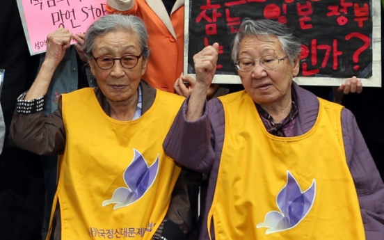 Comfort women overcome their suffering by easing others' pain
