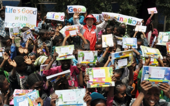 LG Electronics provides free vaccinations in Ethiopia