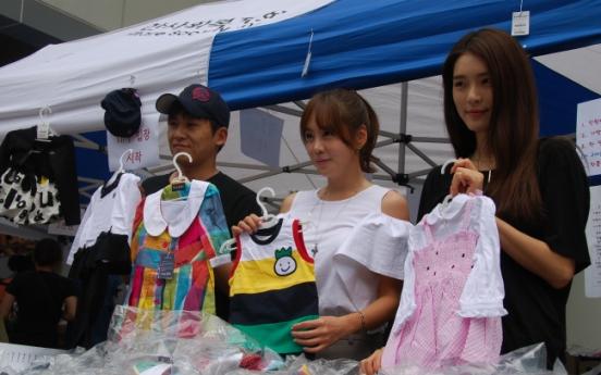 Actress Kim Jung-eun campaigns for children awaiting adoption