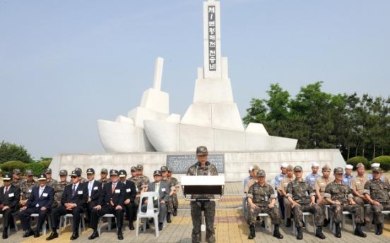 [Newsmaker] Korea marks second Yeonpyeong skirmish