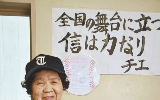 High school student, 83, in baseball finals